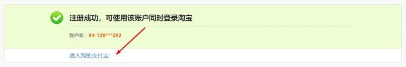 hoàn thành đăng ký tài khoản Alipay